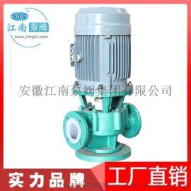 江南厂家直供40GBF-20衬氟管道泵