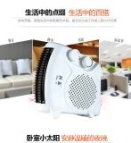 跑江湖地攤冬季熱銷冷熱雙用微型小空調100元模式批發