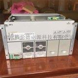 艾默生Netsure701 A41-S8嵌入式电源