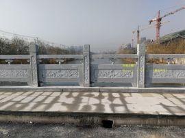 浙江云和旗台石护栏阳台护栏