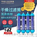 藍色透明乾燥管 淨化管氣體混合過濾器 氣路除水脫水