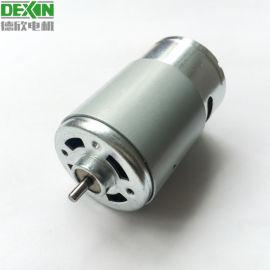 浙江RS550电机 7.2V12V电动工具电机