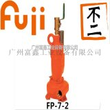 日本FUJI富士工業級排污泵FP-7-2