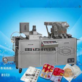 中药胶囊铝塑板包装机 药片 胶囊泡罩包装机