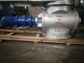 YJD叶轮给料机 不锈钢焊接制造