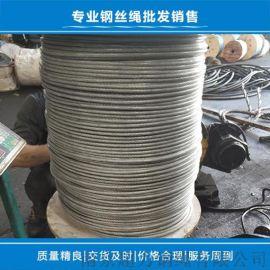 天津钢丝绳厂 厂家直销 批量现货 钢丝绳加工