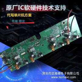 5V升压充8.4V,1A两串锂电池充电IC