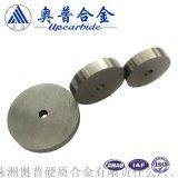 硬質合金冷鐓模鎢鋼衝壓模