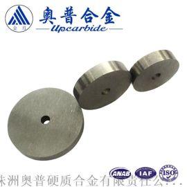 硬质合金冷镦模钨钢冲压模