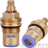 厂家供应1/2水龙头配件陶瓷阀芯铜质水龙头阀芯配件