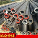 寶鋼gb5310高壓鍋爐管89*10 正品現貨