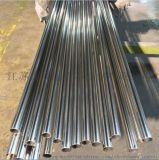 厂家直销矿用耐磨不锈钢棒