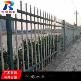 小区别墅锌钢围墙护栏  小区插拔绿化护栏产地货源