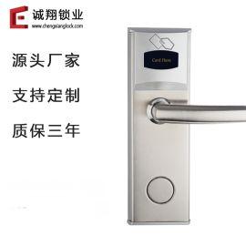 酒店刷卡锁宾馆民宿公寓锁电子智能密码宾馆家用公寓锁