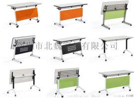 廣東ZD001可移動帶滑輪長方形折疊培訓桌