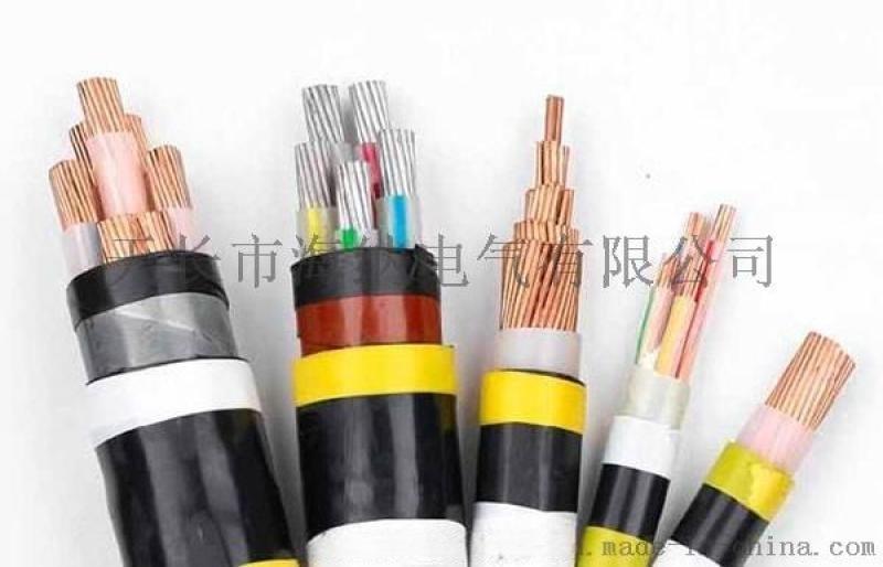銅芯WDZA-YJY23河南電纜電力電纜鎧裝電纜