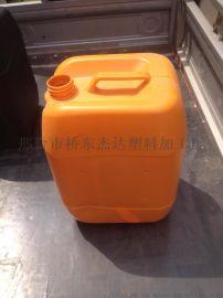 25L50斤堆码塑料化工桶