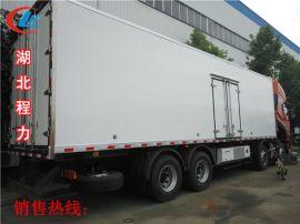 国六福田欧马可冷藏货车,广东云浮市哪里卖