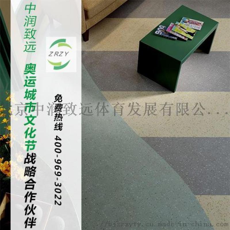 幼兒園室內塑膠地板,中潤致遠包工包料,衆多客戶選擇
