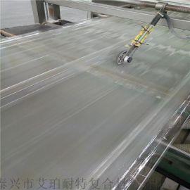 大棚采光板公司-泰兴市艾珀耐特复合材料有限公司