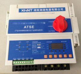 湘湖牌KNEAT-2.5D-13.5/600六柱全相双安全保护装置-电动机型接线图