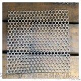 定制穿孔板网 0.8mm铝板孔网 8mm六角铝板网