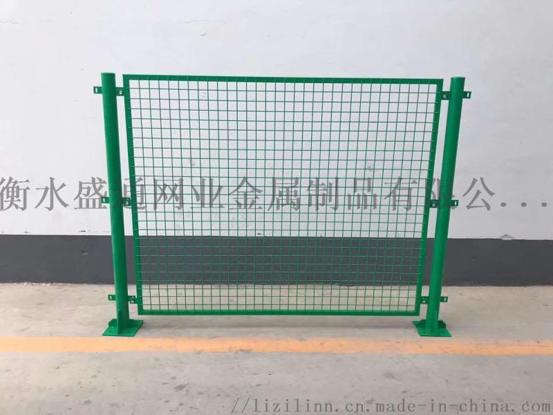 家用围栏网安全防护小区护栏网