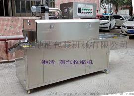 深圳蒸汽收缩膜机,深圳蒸汽收缩炉