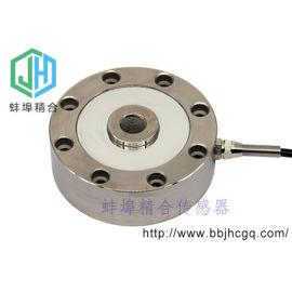 蚌埠精合JH-LFB1轮辐拉压力传感器