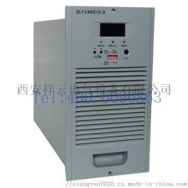 ZLY240D10-3电源模块
