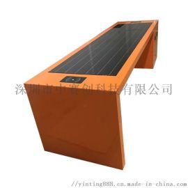 中赛创科技-太阳能椅,光伏智能椅厂家直销