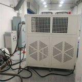 武汉电机测试冷热一体机 武汉检测冷热一体机