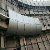 弧度鋁單板裝飾材料,弧形造型鋁單板,鋁單板廠家直銷