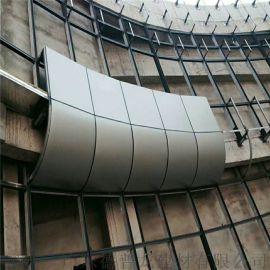 弧度铝单板装饰材料,弧形造型铝单板,铝单板厂家直销
