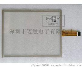 5寸四线电阻触摸屏用于可视对讲可视门铃欢迎来图打样