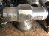 专业生产WB36阀体三通 520
