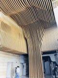 墙身格栅铝方通格栅造型 幕墙弧形铝格栅木纹方通