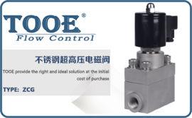 进口高压电磁阀 美国图尔TOOE进口  压电磁阀