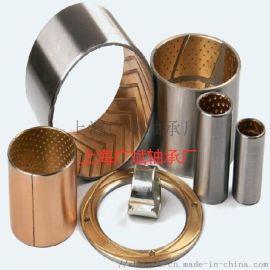 上海JF800双金属衬套自润耐磨无油轴承成品厂家