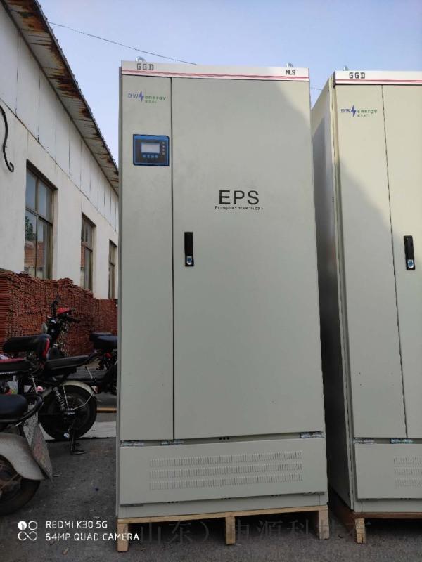 eps消防電源 eps-30KW EPS應急照明
