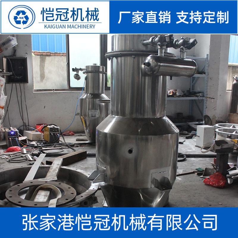 厂家直销不锈钢全自动真空颗粒上料机