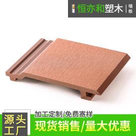 厂家直销轻钢别墅外墙板木塑外墙板外墙挂板外墙板