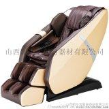 山西太原智慧按摩椅,共用按摩椅,商用按摩椅