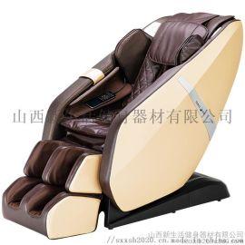 山西太原智能按摩椅,共享按摩椅,商用按摩椅