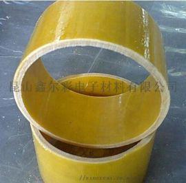FR-4黃色環氧管定制加工螺紋