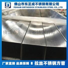 304拉丝不锈钢方通,广州拉丝不锈钢方通
