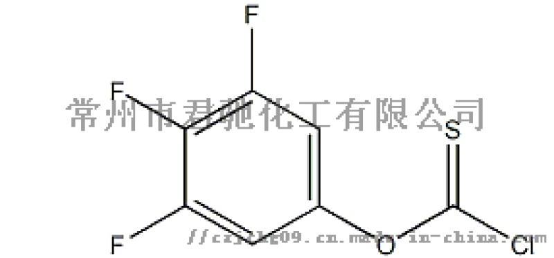 3, 4, 5-三  基  甲酸酯