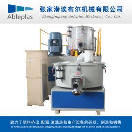 高速加热混合机,PVC高速混合机,树脂高速混料设备