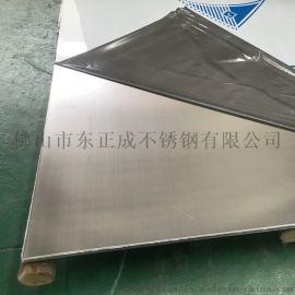 玉林304不锈钢拉丝板 不锈钢板材定制