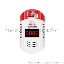 一氧化碳报警器河北省专用供